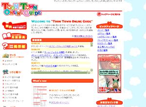 20100921_09